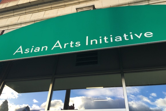 Asian Arts Initiative