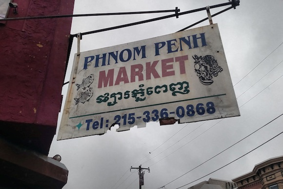 A Cambodian market in South Philly